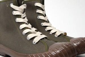 Human Made Trekking Sneakers